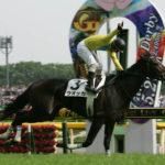 2007-derby