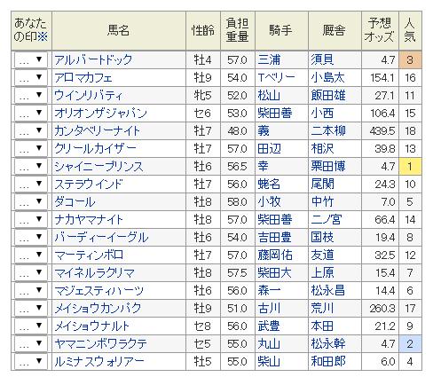 2016-tanabata